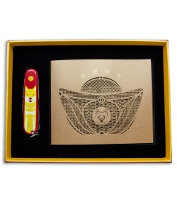 Victorinox Limited Edition Huntsman Swiss Army Knife Year