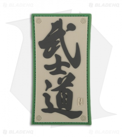 "Maxpedition 1.6"" x 3"" Bushido PVC Patch (SWAT)"